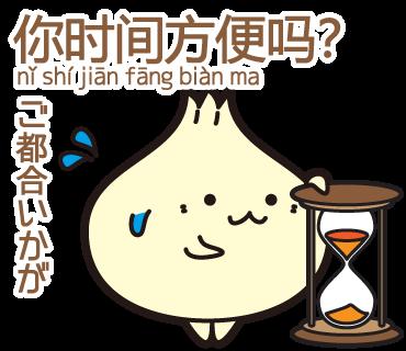 14 LINEスタンプ「ぽー」ちゃん、販売中!